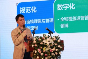 上海交通大学医学院附属新华医院信息中心主任李先锋博士