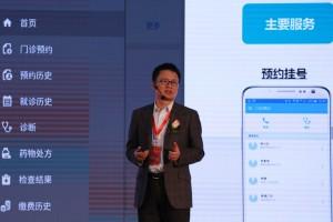 三星数据系统中国有限公司解决方案中心总经理涂文龙