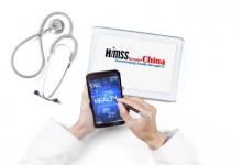 2015 HIMSS 大中华区年会:医院信息中心主任的白发为何而生?