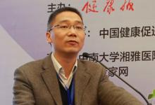 杭州市余杭区第五人民医院院长王泽军:医患友好度不只是概念,更是评价工具
