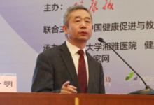 王景明:医疗机构主动公开电子病历有利于提高医患友好度
