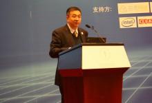 北京卫生信息技术协会将于7月23日举办2016年学术年会