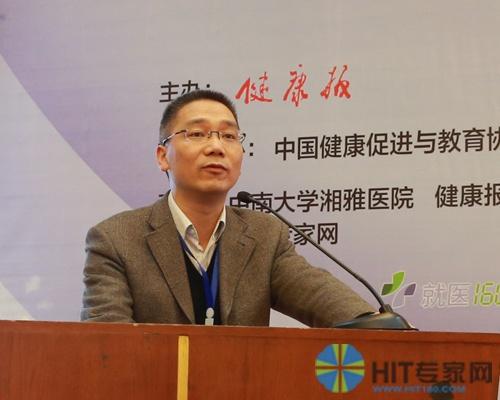 杭州市余杭区第五人民医院院长 王泽军