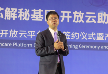 【HIT180观察】精准医学:英特尔助推中国数字医疗的新标靶