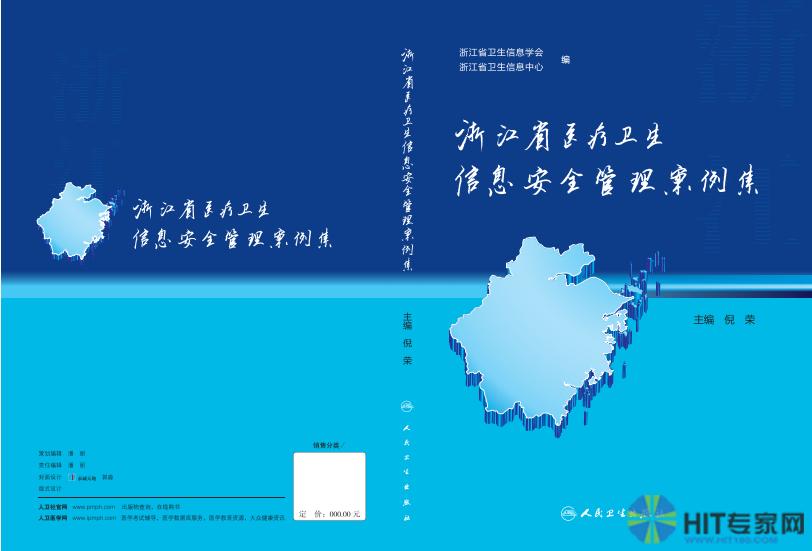 zhengdingfengmian20151204
