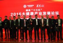 用友医疗与中国医健联盟签署全面战略合作协议