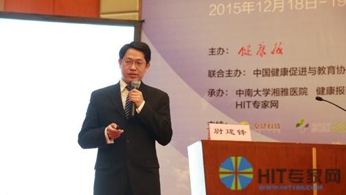 卓健科技创始人兼浙大一医院肝胆外科医生 尉建锋博士