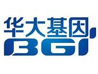 携手阿里云,华大基因BGI Online beta版本上线