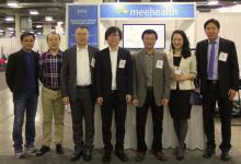 中国医疗信息化企业将首次亮相HIMSS互操作Showcase