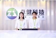 卓健科技来北京了,你在哪?