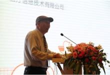李包罗教授:平台一词常被滥用,需准确定义医院信息平台的目的、边界与内涵
