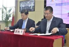 北京大学国际医院实现与长春市医保异地就医联网结算