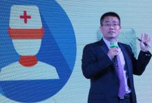 姚勇:东软为什么推出新一代医院核心业务平台RealOne Suite?