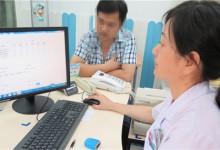 宁波市鄞州区破解分级诊疗数据共享难题