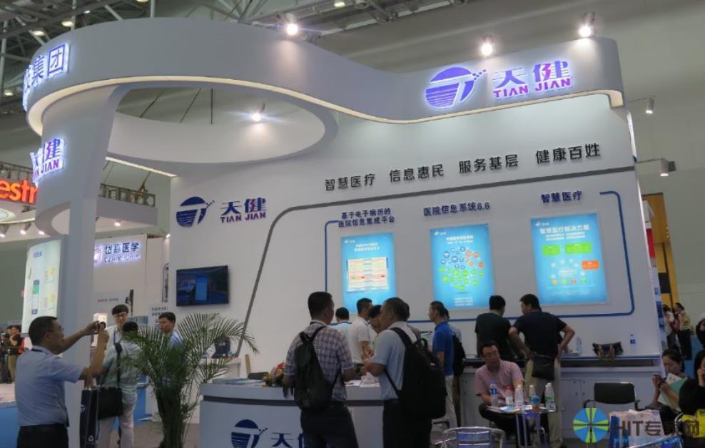 CHINC2016大会天健展区