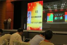 国家卫生计生委规划与信息司副司长刘文先:树立大健康理念,以信息化助推健康中国建设