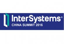 2016 InterSystems中国医疗信息化峰会将于9月22日在京举行