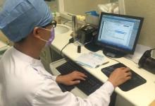 新版电子病历系统应用水平分级评价标准及管理办法正式发布