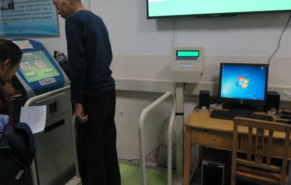 减少一些特定场合的线缆连接对计算机的无线化、物联网化提出了需求。