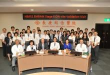林口长庚纪念医院成为台湾地区首家HIMSS EMRAM6级认证医院