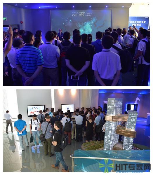 与会人员受邀参观腾讯公司总部