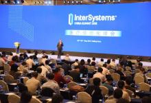 InterSystems2016中国医疗信息化峰会:互联互通是分级诊疗的基础