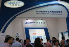 识凌科技CEO刘军:落地医疗物联网规模应用