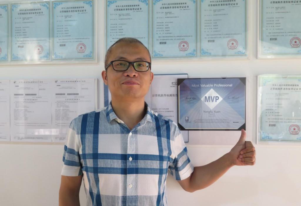 南京都昌信息科技有限公司创始人  袁永福