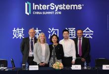 InterSystems与美中宜和医疗集团签署合作协议