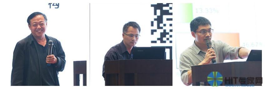 原南京军区联勤部卫生部信息中心高级工程师韩雄、解放军总医院计算机室主任刘敏超、北京协和医院信息管理处常务副处长朱卫国