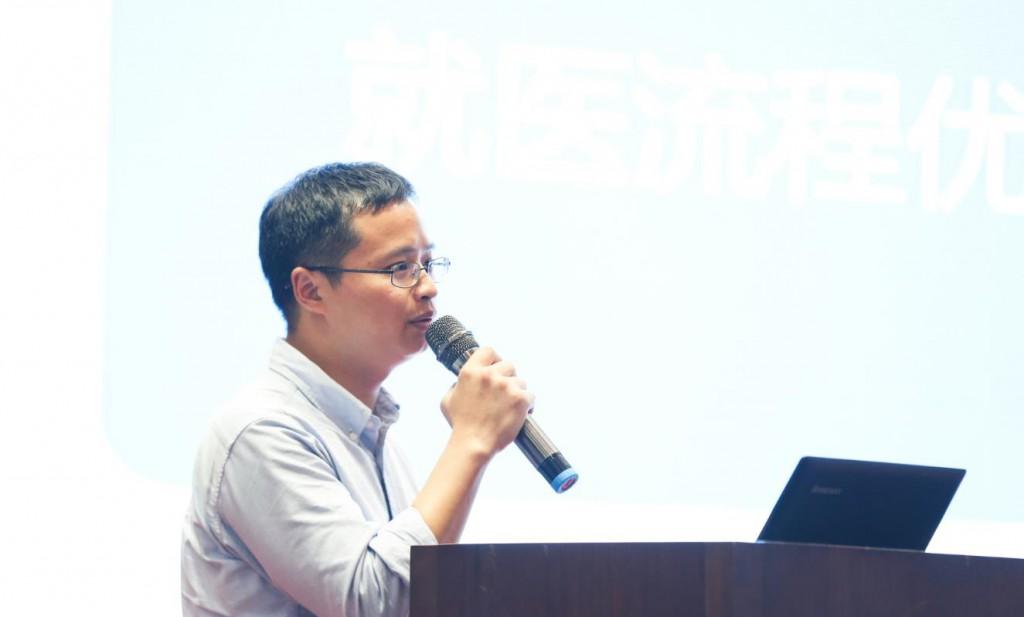 联空网络创始人兼CEO况华在南湖HIT论坛演讲
