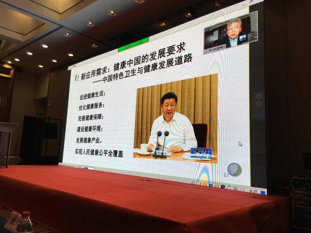国家卫生计生委统计信息中心副主任王才有在线远程授课
