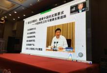 【南湖HIT论坛】王才有:中国医疗健康信息化未来走向思考