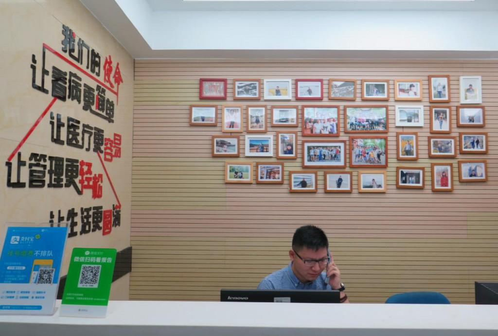温医二院信息中心的前台,既有公司范儿,又处处彰显团队气息。