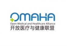 【OMAHA专栏】英国NHS诊断数据服务:临床医学术语标准化驱动数据再利用