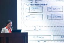 【南湖HIT论坛】王力华:北大人民医院信息集成平台上线三年之思考