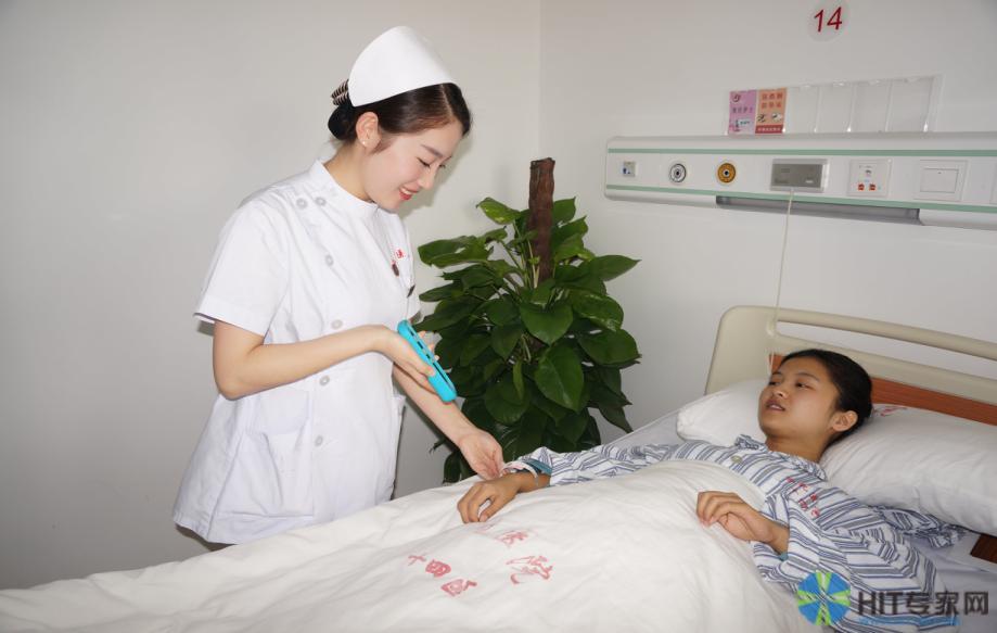 西苑医院床旁扫码核对病人信息