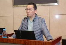 【2016江西卫生信息学会年会】萧锘:江西省卫生信息化建设进展与思考