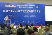 HIMSS EMRAM六级医院CIO经验谈:信息化建设永远在路上