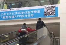 """广州妇儿中心上线支付宝小程序刚刚""""满月"""":预约B超近2万人次约诊时间缩短90%"""