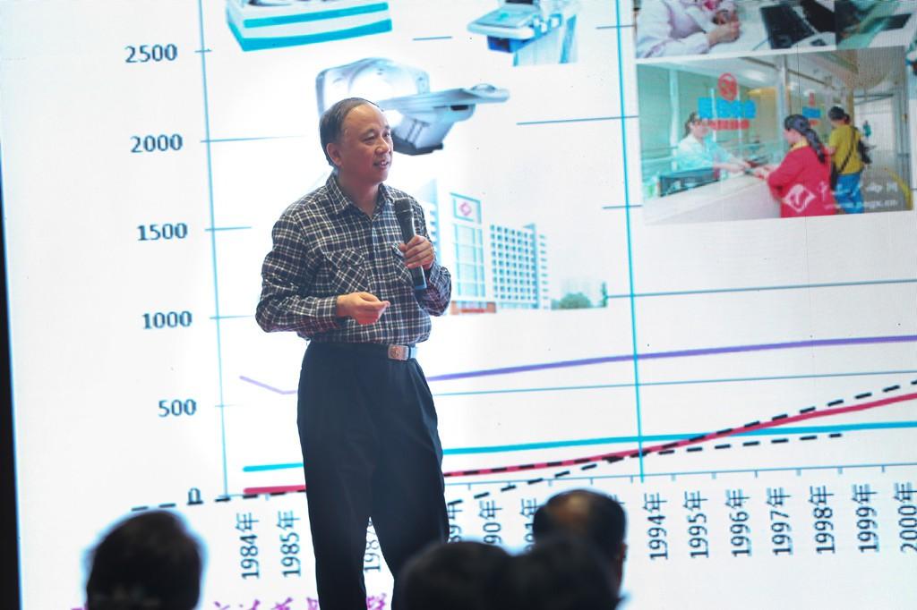 北京清华长庚医院信息管理部主任 刘海一