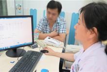 中国家庭医生签约服务平台上线