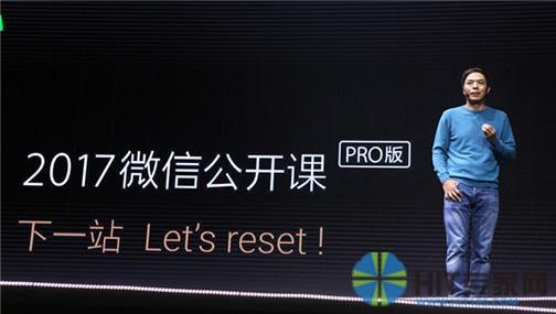 腾讯公司高级执行副总裁、微信事业群总裁张小龙