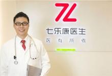 """七乐康完成新一轮融资,构建更完整""""医、药、患""""闭环平台"""