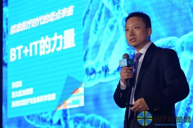 英特尔医疗与生命科学集团亚太总经理 李亚东