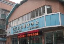 """健康报社将于8月24-25日在杭州举办首期""""家庭医生签约服务优秀实践与经验推广学习班"""""""