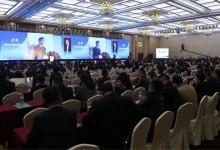 """""""健康中国智慧医疗发展西湖高峰论坛""""在杭州成功举行"""