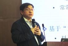 清华大学邓柯副教授:在医学自然语言处理中运用统计学方法