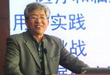 王才有:当前医疗大数据应用的机遇与挑战