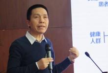 薛万国:医疗大数据落地应用场景前瞻
